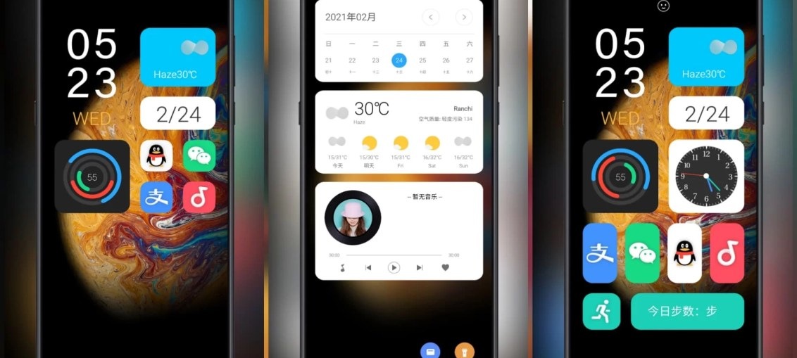 Star-source-MIUI-Theme-with-multi-function-Lock-Screen