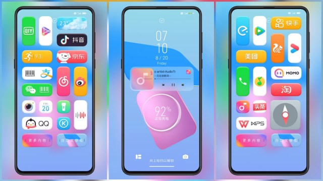 Falling-Star-Morning-MIUI-Theme-with-Multiple-Functions