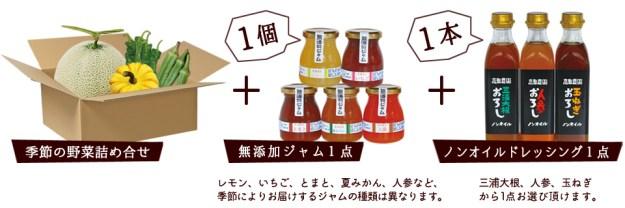 shop_takanashi02b