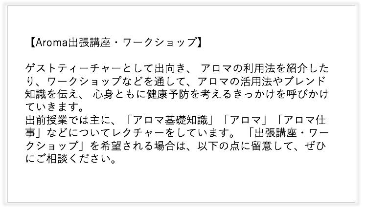 スクリーンショット 2019-04-06 0.24.13
