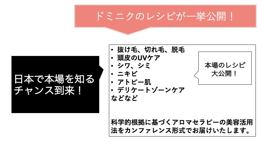 スクリーンショット 2019-08-16 10.48.07