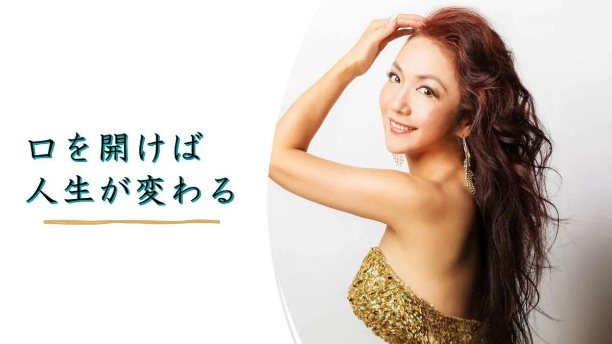 中谷仁咲ジャズライブスケジュール