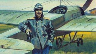 Летчик Нестеров (1989)