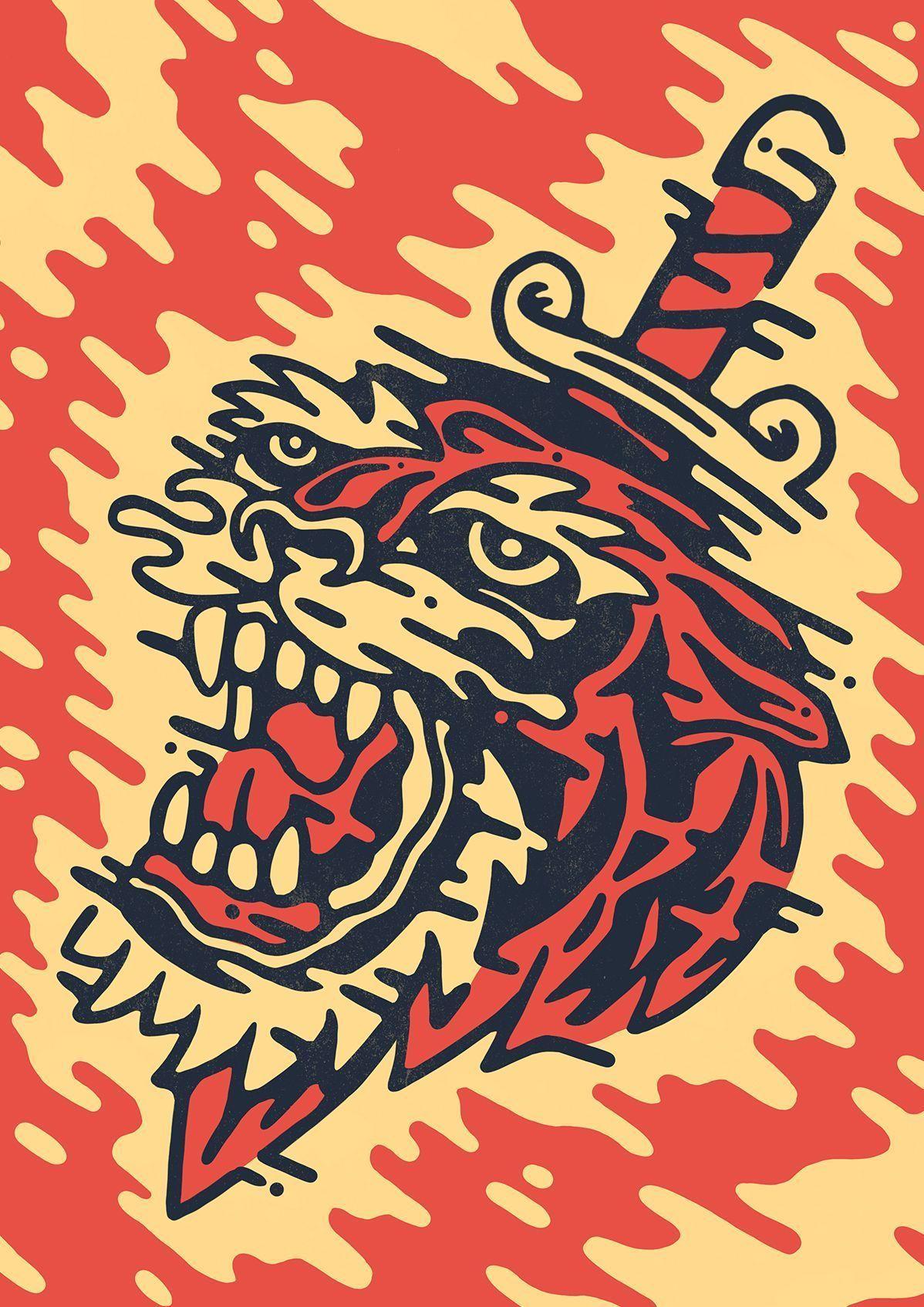 Mixergraph Tiger Style Print