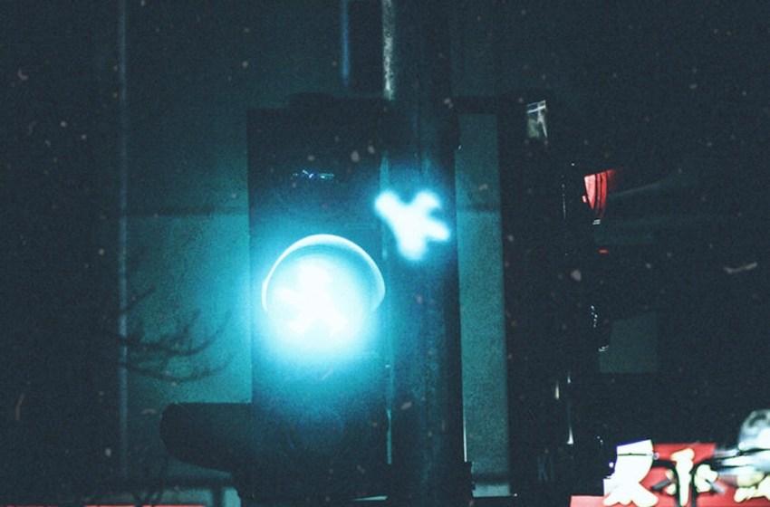 Musikal – Lowlights EP (Instrumental Mixtape)