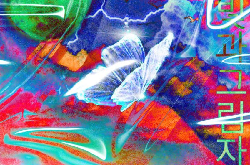 JordanightX – Bright and Dark: COMPILATION ALBUM (Instrumental Mixtape)