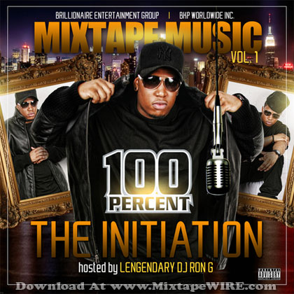 the-initiation
