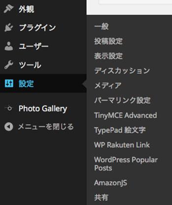 スクリーンショット-2014-12-20-23.39.03