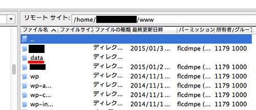 スクリーンショット-2015-01-30-20.58.51