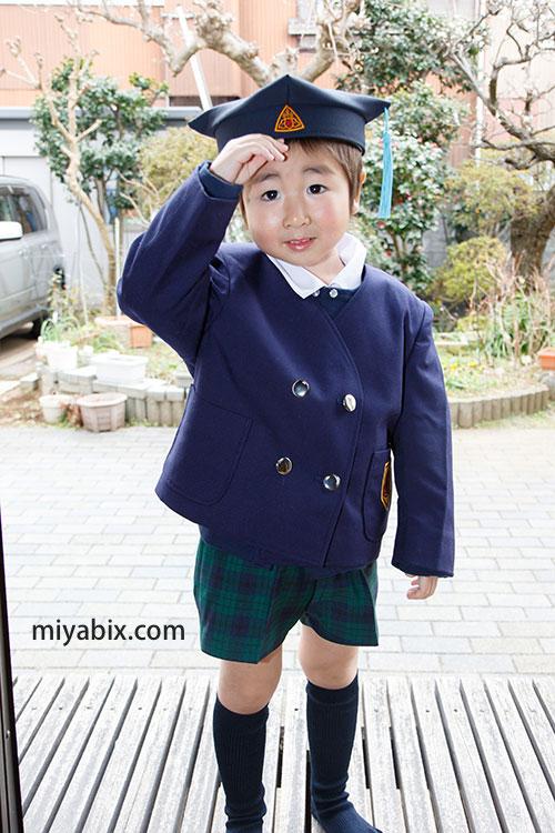 幼稚園,制服
