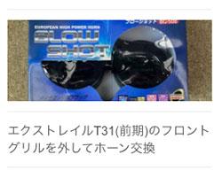 20160209-002PCtekiyougo