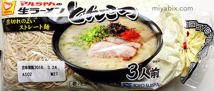 とんこつ,ラーメン,博多,風龍,生麺,セロリ,水菜