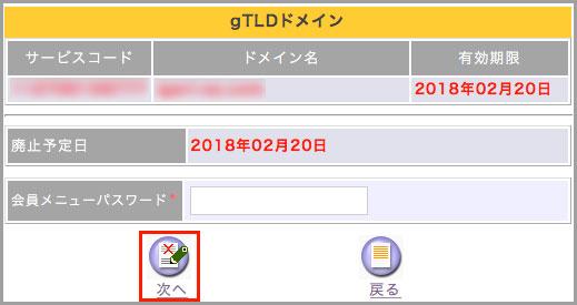 _2017-10-30-17.53.28