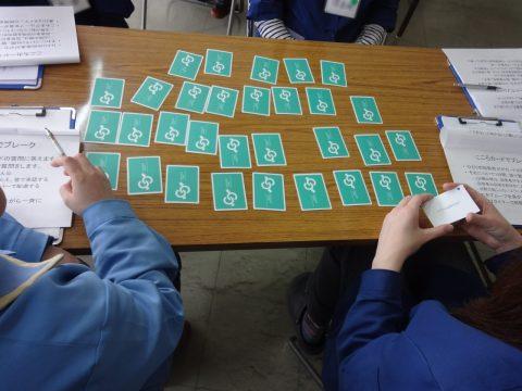 こころカード(塩野貴美さん考案)_DSC02287