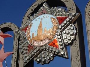 第二次大戦の戦勝記念碑2「ソ連・勝利」
