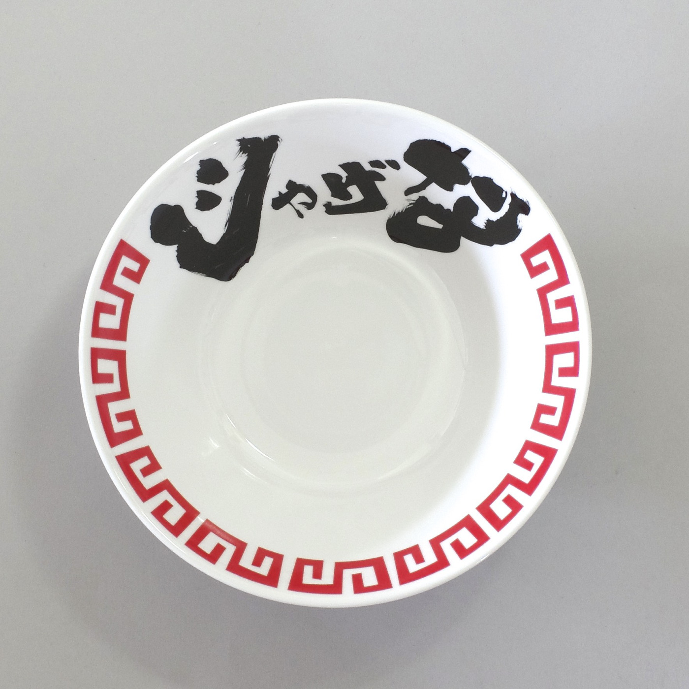 Customized Ramen Bowl Full Designed by Miyake