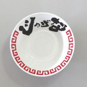Customized Ramen Bowl Full Designed by Miyake