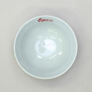 Customized Ramen Bowl (Logo)