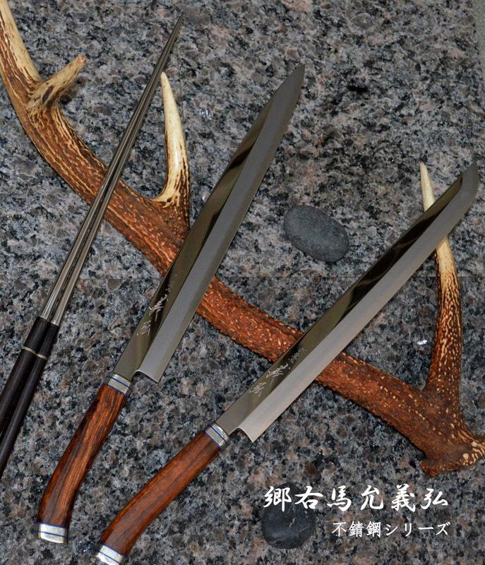 Stain Resistant Japanese Blade – Fuseiko