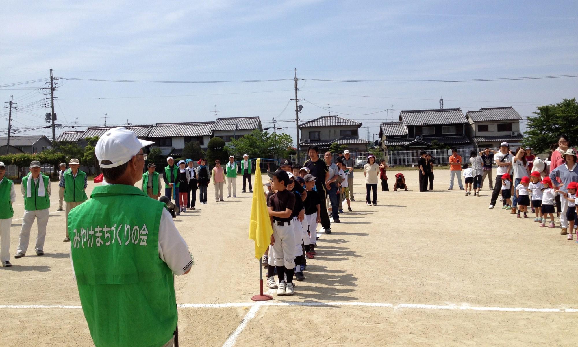 みやけまちづくりの会主催 スポーツフェスタの様子(三宅町)