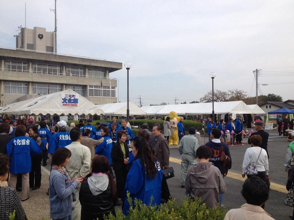 三宅町文化祭
