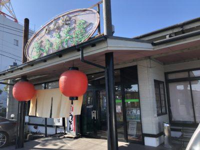 kirishimachaya