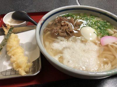 tokuseiudon