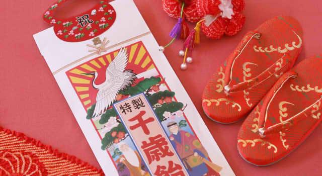 七五三の折り紙!飾りにもなる着物や子供など簡単な折り方7つ!