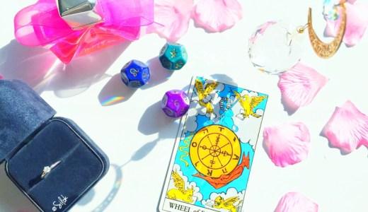 占い師が考える運と縁とタイミング