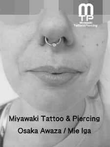 miyawaki piercing nostril