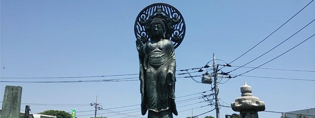 おおくら大仏・妙法寺