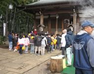 ishido_h18_07