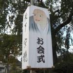 oeshiki_h20_71