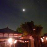 oeshiki_h23_29