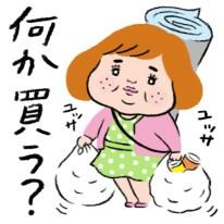 お花見 ブス イラスト