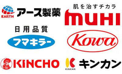 虫よけ製品提供会社ロゴ