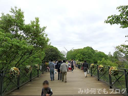 ふなばしアンデルセン公園太陽の橋
