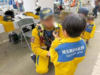 令和元年さいたま市総合防災訓練・防災フェア「航空隊」