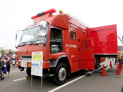 令和元年さいたま市総合防災訓練・防災フェア「後方支援車」