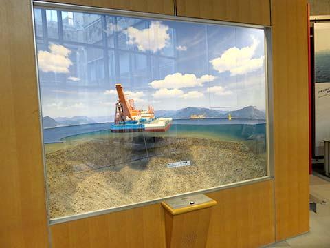 瀬戸大橋記念公園工事模型