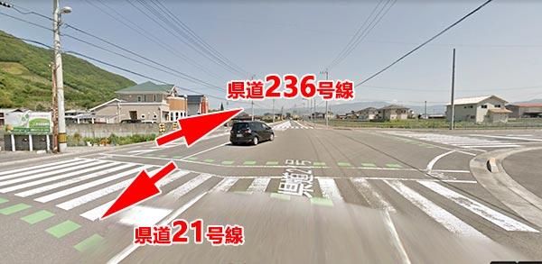 天空の鳥居「高屋神社」国道21と236