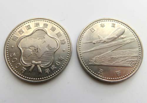 1994(平成6年)関西国際空港開港記念500円硬貨