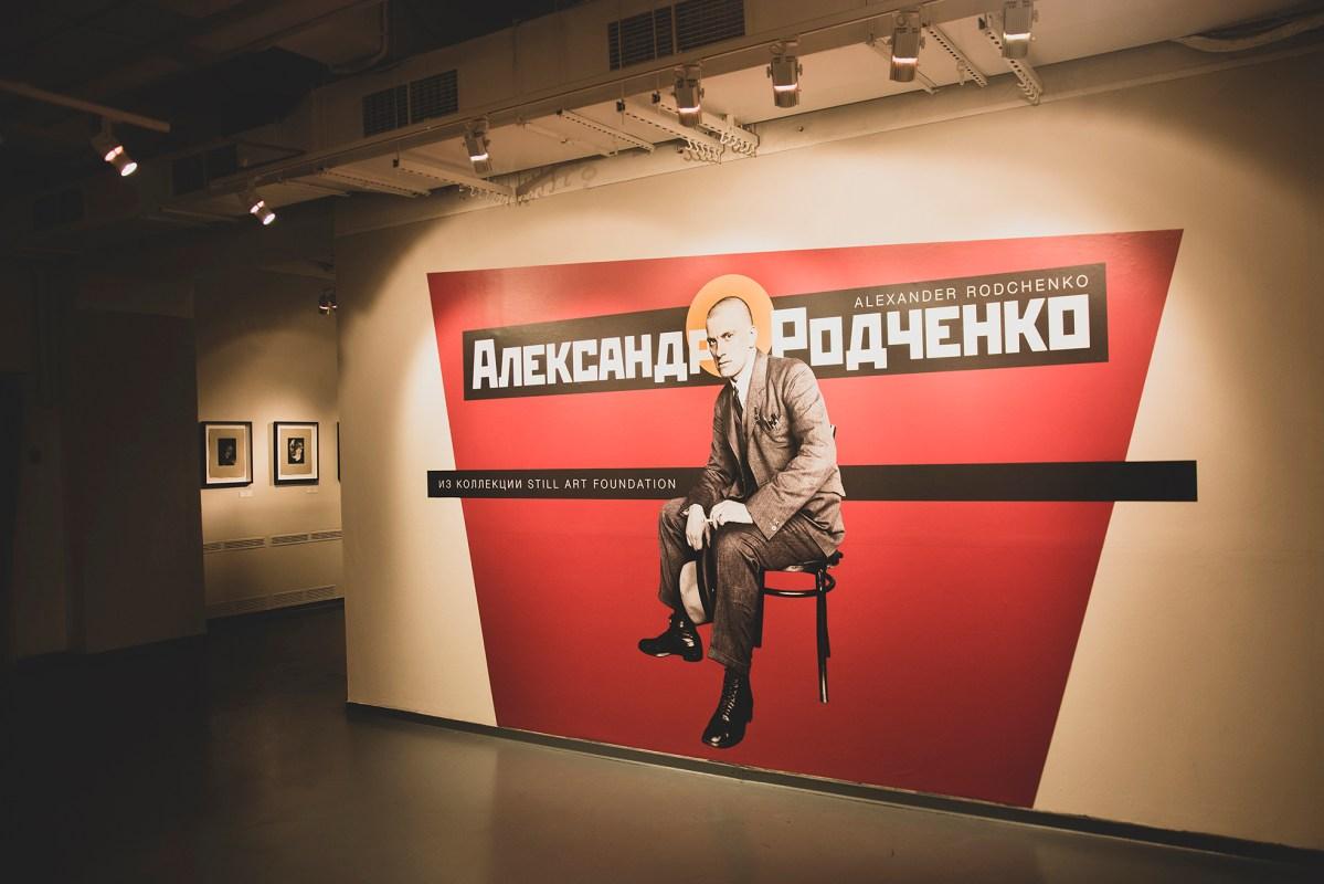 アレクサンダーロトチェンコ
