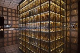 Biblioteca Beinecke de libros raros y manuscritos de la Universidad Yale, Connecticut, Estados Unidos