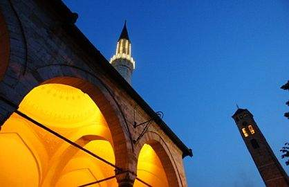Predstavljanje humanitarnih i socijalnih ativnosti Islamske zajednice