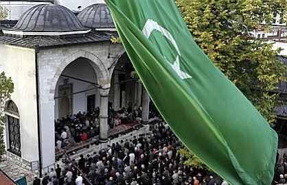 Život u bosanskoj kući islama