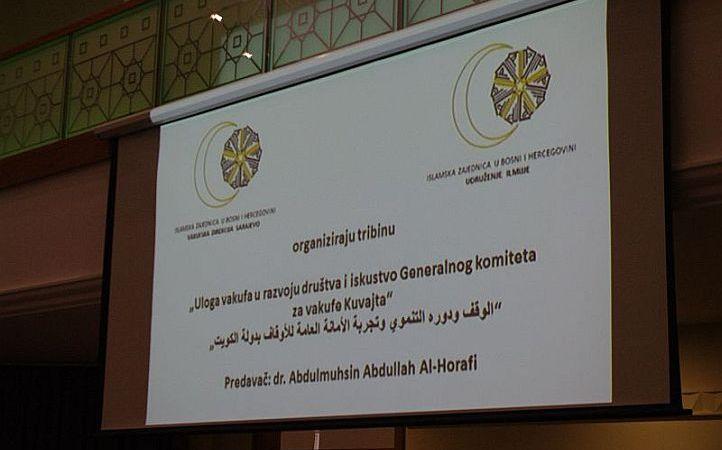 """Dr. El-Hurafi: """"Vakufi su ponos islama i civilizacijska vrijednost!"""""""