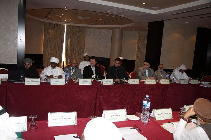 Završni proglas Vijeća povjerenika Svjetske unije islamskih učenjaka