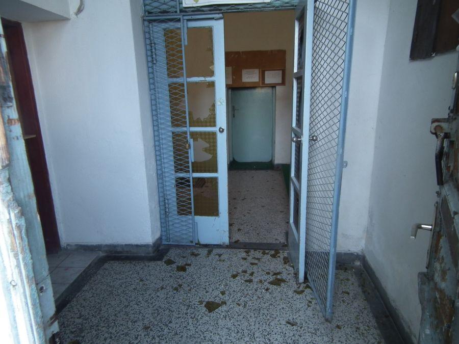 Saopštenje za javnost Medžlisa Islamske zajednice Banja Luka