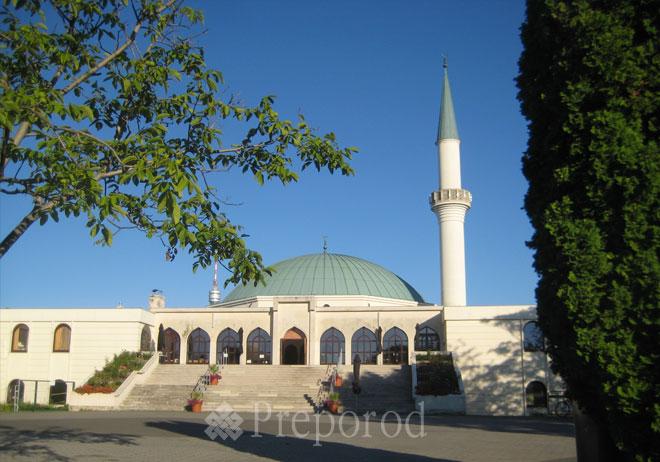 Novi zakon o islamu u Austriji